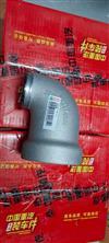重汽曼发动机进气弯管/201V09411-0665