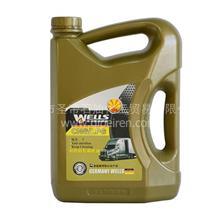 韦尔斯全合成柴机油 汽车机油润滑油 防冻机油 G8 4L- 15W 40