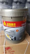 中国重汽MC发动机长效专用机油10W-40 18升/18升