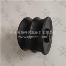陕汽德龙F3000变速箱缓冲块/DZ9114590125