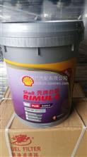 壳牌劲霸R4 PLUS国五国六发动机润滑油柴油机油/API C1-4 15W-50