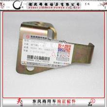 东风商用车天龙雷诺国5发动机排气制动阀支架 /D5010224513