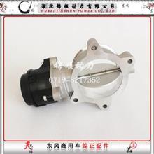 东风龙擎发动机配件专营 东风商用车雷诺国5发动机节气门体总成/D5010224564