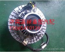 2190451/1潍柴发动机德龙大运联合华菱徐工硅油电磁离合器水泵
