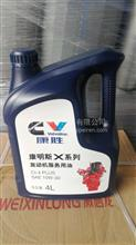 康胜康明斯X系列发动机润滑油10W-30/CI-4 SAE 10W-30 4L