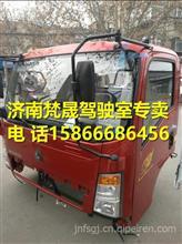 中国重汽HOWO轻卡宽体单排驾驶室总成  重汽豪沃轻卡驾驶室篓子