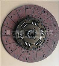 离合器从动盘WG9743161003/WG9743161003