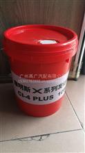 康明斯柴油发动机润滑油10W-30/CI-4 PLUS 18L