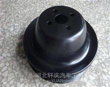 适配重庆康明斯系列发动机零件-曲轴皮带轮218708-20