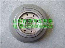 B8G00-1005140-257玉柴6108曲轴皮带轮减震器/B8G00-1005140-257
