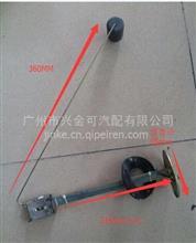 油量传感器/3827ZB1-010