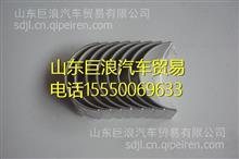 HA04035云内动力4102QBZ连杆瓦/HA04035