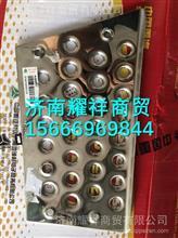 WG1664245061   WG1664245062重汽豪沃TX踏板下防滑板/WG1664245061   WG1664245062