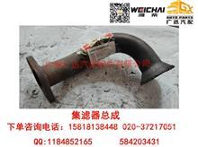 潍柴动力WD12/WD618集滤器总成/612600070288