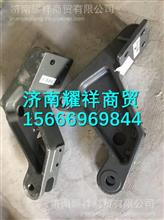 WG9925931712   WG9925931713重汽豪沃TX左前支架右前支架/WG9925931712   WG9925931713