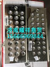 WG1662235001   WG166235002重汽豪沃TX翼子板连接支架/WG1662235001   WG166235002