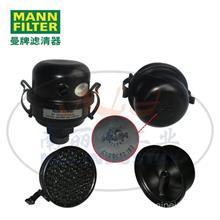 MANN-FILTER(曼牌滤清器)静音式空气滤清器4100482183/4100482183