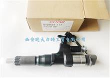 原装喷油器总成9729505-117    现货供应   优势批发/1170