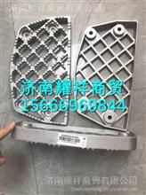 WG1664248103重汽豪沃TX踏板防滑板/WG1664248103