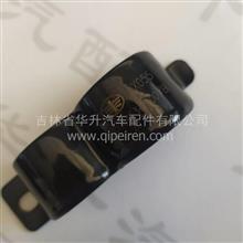 一汽解放J7原厂管卡子/3506453-2000