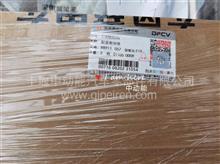 东风旗舰ISZ缸盖密封垫C3283570/C3283570