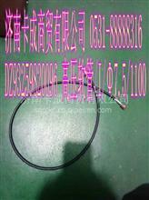 陕汽配件  德龙DZ93259820096 高压软管/I/Φ7.5/1100 /DZ93259820096