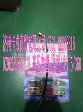 陕汽配件  德龙DZ96259820178 高压软管/异型/Φ7.5/360 /DZ96259820178