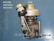 厂家直销4BTA发动机HX30W增压器;Assy:4035052 Cust:4033301;/OEM:4035052;4033301;