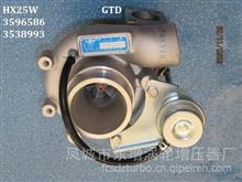 工厂东增东GTD增品牌 HX25W增压器 turbo Assy:4038790;/Cust:4038791-01-03/8;