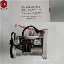 好帝 油寒宝电子泵不带加热16厘18厘 新款水寒宝滤座420两个两插/电子泵
