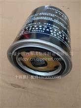 东风汽车配件原厂天龙大力神天锦空气干燥器干燥筒干燥罐干燥瓶/153