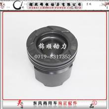 东风商用车天龙KL旗舰雷诺国5发动机活塞总成/D5010224653