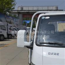 18款东风途逸T5Q加长加宽双镜片倒车镜后视镜反光镜货车配件/3466