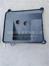 欧曼暖风机盖板1B24981100002护板/欧曼