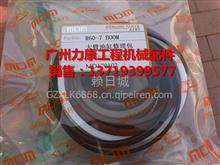 现代R210W-5液压泵修理包/液压泵提升器调节器电磁阀/R210W-5