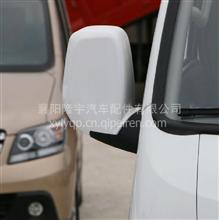 东风途逸T5Q单镜片倒车镜后视镜反光镜货车配件/3466