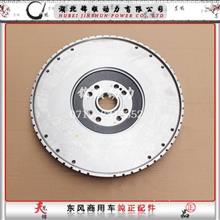 东风商用车天龙KL龙擎DCi11国5发动机飞轮总成 /D5010224693