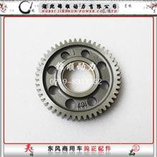 东风商用车天龙DDi75/X7发动机凸轮轴惰齿轮总成/1006030-E4200
