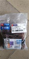 玉柴YC6T连杆螺丝/T9000-1004204