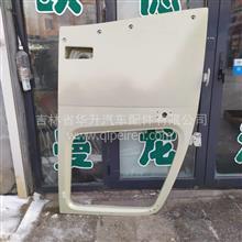 重汽豪沃T7左车门壳体/常年供应各车型钣金配件