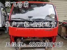 东风 凯普特K5 2018款 115马力 3.8米单排栏板轻卡(液刹)驾驶室/18678309187