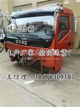 东风商用车 天锦KS 130马力 4X2 4.1米单排栏板轻卡挂车原厂配件/18678309187