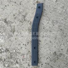 重汽豪沃T7左高地板驾驶室门槛压条/WG1662620004