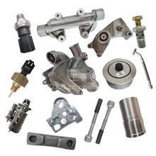 进口康明斯QSC8.3柴油发动机配件曲轴齿轮偏移键2100018/曲轴齿轮偏移键2100018