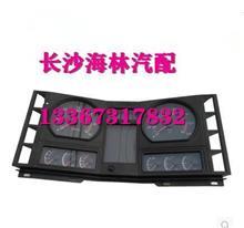 陕汽德龙F3000组合表里程表仪表盘总成DZ93189584130/DZ93189584130