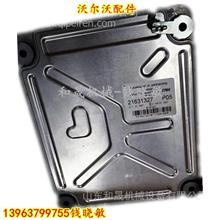 上海VOLVO沃尔沃21631327电脑模块20959036电脑板/沃尔沃配件代理经销商