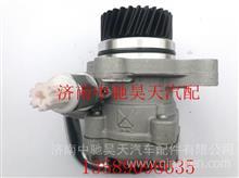 DN3-3A674-A转向助力泵总成转向油泵总成/DN3-3A674-A