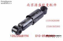 4502B01016 横向减震器 欧曼原厂汽车配件 厂家直销/4502B01016