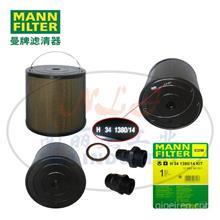 MANN-FILTER(曼牌滤清器)滤芯H341380/14KIT、H341380/14 KIT/H341380/14KIT、H341380/14 KIT