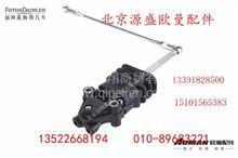 4502A01056 前悬置高度阀 欧曼原厂汽车配件 厂家直销/4502A01056